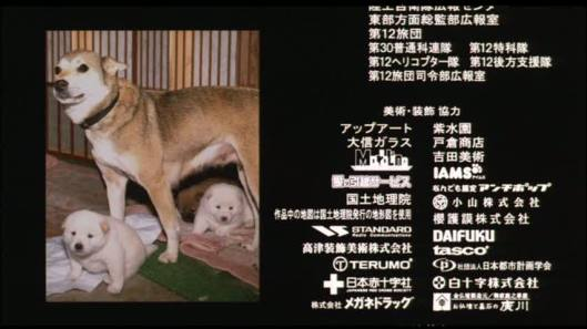 real life Mari and her puppies, from the film's closing credits