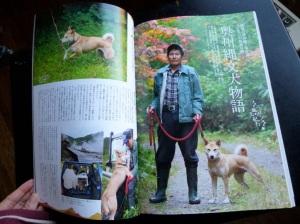 Jomon breeder, Shi-Ba magazine 01/2013