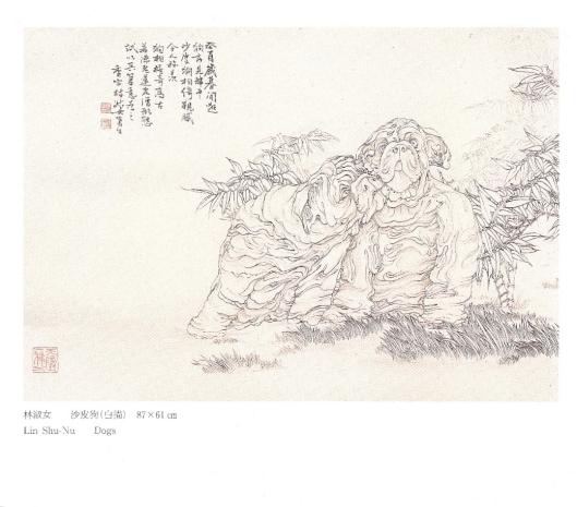 Lin Shunu-Sharpeidogs